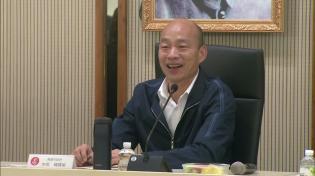 日台商會訪高雄變「挺韓大會」 嗆罷韓者「摸良心」