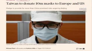台口罩捐國際 中國崩潰嗆「世界永遠不會把台灣當成國家」