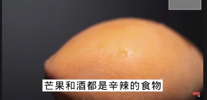 【心宇主播】網路討論芒果不能與酒、海鮮、大蒜、鳳梨同時吃,真有根據嗎?