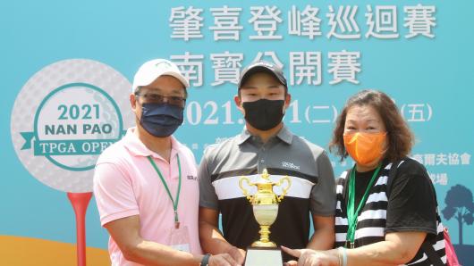 TPGA 2021肇喜登峰巡迴賽─南寳公開賽 李玠柏 贏得冠軍!