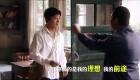 影片/《父愛如山》- 韓剛篇