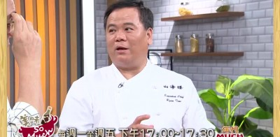 【美味SO MUCH】101-山海樓-古早味炒米粉