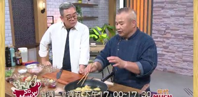【美味SO MUCH】115-駱進漢-乾燒豆皮
