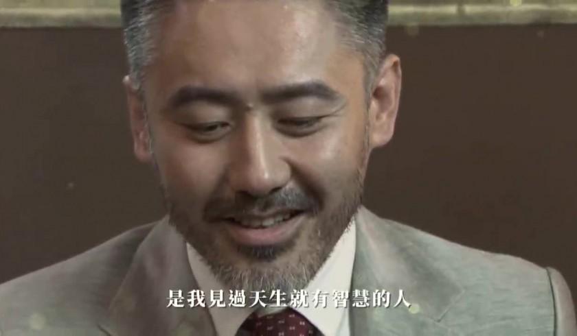 影片/《亂世書香》精彩預告─陸書白篇