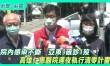 【新聞一點靈】院內感染不斷 亞東9確診1歿 高雄仁惠醫院連夜執行清零計畫