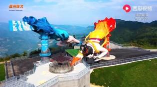超醜! 網盤點中國10大醜建築 「飛天之吻」只排第3