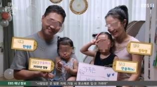 收養不到一年! 南韓女童遭虐慘死...養父母竟上節目秀愛心