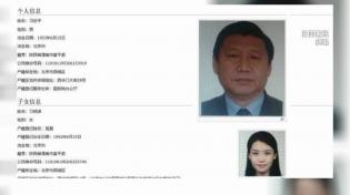 反共平台爆「習近平全家個資」! 24網友遭判刑