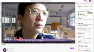 台灣人好學! 線上教「經濟學」萬人朝聖 網笑:教授暗爽