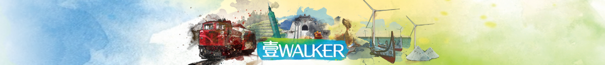 壹WALKER